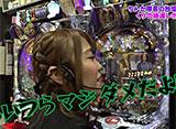 ガチスポ!〜ツキスポ出演権争奪ガチバトル〜 #42 りんか隊長 vs矢部あや vs 美咲(後半戦)