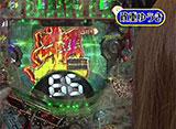 マネーのメス豚〜100万円争奪パチバトル〜 #23 カブトムシゆかり vs 政重ゆうき 前半戦