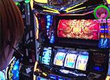水瀬&りっきぃ☆のロックオン Withなるみん #187 東京都板橋区