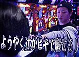 TAI×MAN #64「マジカルハロウィン5」(前半戦)