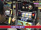吼えろ!パチスロリーグ #18 木村魚拓vs松本バッチ(後半戦)