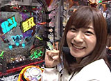 サイトセブンカップ #372 29シーズン ヒラヤマン vs 守山有人(後半戦)
