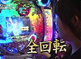 ビワコ・ヒラヤマン・しおねえ・さやかの満天アゲ×2カルテット #40 第20回後半戦