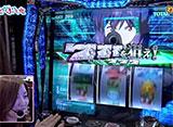 きゃっと☆ふぁいと #14 わるぺこ vs 東條さとみ