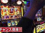 高田馬場 グレート映像会議汁 #4