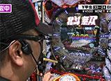 サイトセブンカップ #374 29シーズン カブトムシゆかり vs バイク修次郎(後半戦)