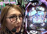 ガチスポ!〜ツキスポ出演権争奪ガチバトル〜 #45 りんか隊長 vs 桜キュイン vs 美咲(前半戦)