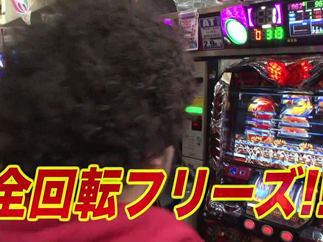 黄昏☆びんびん物語 #172 第86回 中盤戦
