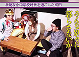 魚拓・鈴虫の「王が負けた夜に…」 #40 成田ゆうこ(後編)