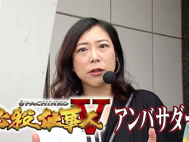 ブラマヨ吉田のガケっぱち #253 椿鬼奴 前編