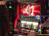 DXバトル〜マコカップトーナメント〜 #24