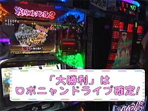 萌えよカイザー #26 「マジカルハロウィン5」&「緋弾のアリア」