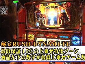 DXバトル〜マコカップトーナメント〜 #5