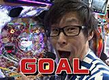サイトセブンカップ #375 29シーズン 山ちゃんボンバー vs 貴方野チェロス(前半戦)