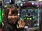 ガチスポ!〜ツキスポ出演権争奪ガチバトル〜 #46  りんか隊長 vs 桜キュイン vs 美咲(後半戦)