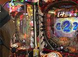 パチマガGIGAWARS シーズン15 #10 るる&シルヴィー&七之助 後半戦