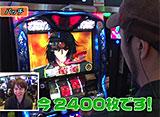 松本ゲッツ!!L #1〜#10 30daysパック