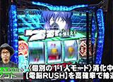 バトルカップトーナメント #53 Aブロック2回戦 マコト vs 美原アキラ