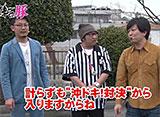 マネーの豚〜100万円争奪スロバトル〜 #1 ウシオ vs 大崎一万発 前半戦