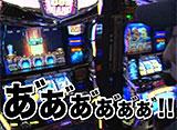 TAI×MAN #89「アナザーゴッドポセイドン-海皇の参戦-」 後編