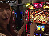 DROP OUT シーズン22 #1/#2