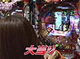 ビワコ・ヒラヤマン・しおねえ・さやかの満天アゲ×2カルテット #42 第21回後半戦