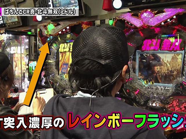 双極銀玉武闘 PAIR PACHINKO BATTLE #77 SF塩野&しおねえ vs 助六&柳まお