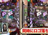 WBC〜Woman Battle Climax〜(ウーマン バトル クライマックス) #62 10thシーズン   第5戦 なるみん&つる子 vs  木村アイリ&すずか