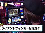 嵐・青山りょうのらんなうぇい!! #16