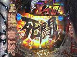 サイトセブンカップ #377 29シーズン ゼットン大木 vs 和泉純 (前半戦)