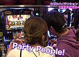 ガチスポ!〜ツキスポ出演権争奪ガチバトル〜 #48 ドラ美 vs 矢部あきの vs アンナ(後半戦)