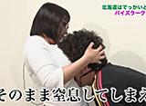 魚拓と成瀬のツキとスッポンぽん #148 塚田詩織「押忍!番長3」前半戦