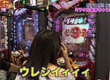 ガチスポ!〜ツキスポ出演権争奪ガチバトル〜 #49 美咲 vs 矢部あや vs りんか隊長 (前半戦)