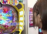 パチマガGIGAWARS シーズン15 #13 優勝決定戦