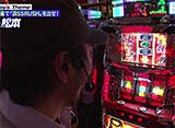 嵐と松本 #13 サラ番で「頂SSRUSH」を出せ!