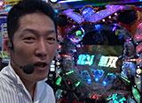 サイトセブンカップ #379 29シーズン 守山有人 vs カブトムシゆかり(前半戦)