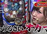 マネーのメス豚〜100万円争奪パチバトル〜 #31 名勝負&珍プレー集