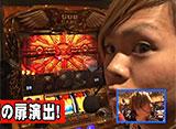 DXバトル〜マコカップトーナメント〜 #7