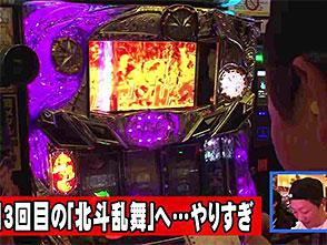 DXバトル〜マコカップトーナメント〜 #8