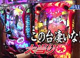 ビワコ・ヒラヤマン・しおねえ・さやかの満天アゲ×2カルテット #43 第22回前半戦