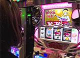 高田馬場 グレート映像会議汁 #7