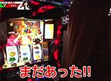 As-1 GRAND PRIX 最強軍団決定トーナメント #3/#4