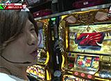 As-1 GRAND PRIX 最強軍団決定トーナメント #5/#6