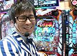 サイトセブンカップ #381 29シーズン 山ちゃんボンバー vs 和泉純(前半戦)