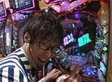 サイトセブンカップ #382 29シーズン 山ちゃんボンバー vs 和泉純(後半戦)