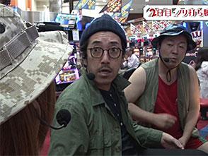 木村魚拓の旅打ちってやつは。 #12