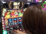 水瀬&りっきぃ☆のロックオン Withなるみん #192 埼玉県富士見市
