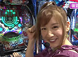 サイトセブンカップ #383 29シーズン カブトムシゆかり vs 和泉純(前半戦)