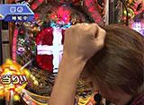 パチマガGIGAWARS超 シーズン1 #5 シルヴィー&優希&るる 前半戦