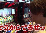 TAI×MAN #92「押忍!番長3」(前半戦)